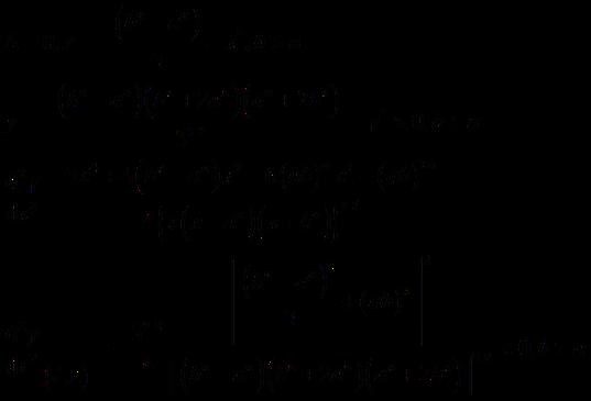 pascal's arithmetical triangle edwards pdf